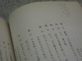 bungaku012.jpg