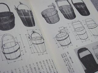 bunka010.jpg