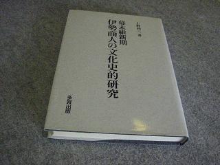 bunka011.jpg