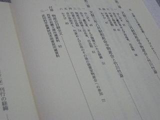 bunka012.jpg