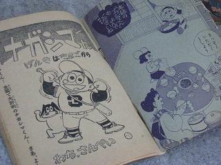 comic002.jpg