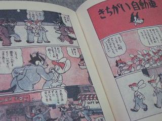 comic004.jpg