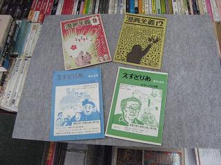 comic009.jpg