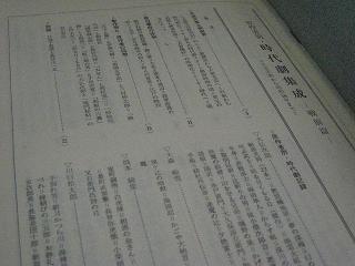 eiga017.jpg