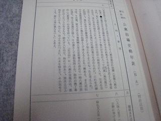 furo005.jpg
