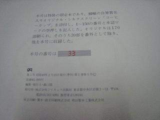 gq003.jpg