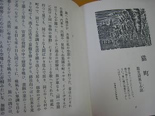 hagiwara002.jpg