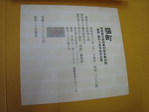 hagiwara003.jpg