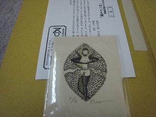 iwasa002.jpg