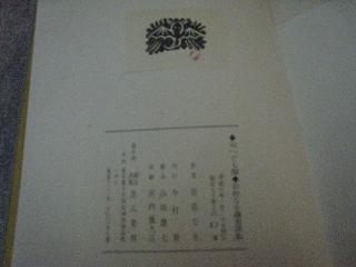 iwasa005.jpg