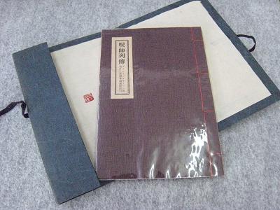 jyushi002.jpg