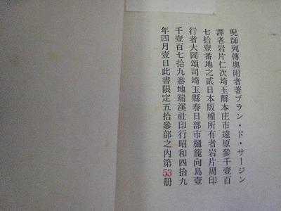jyushi003.jpg