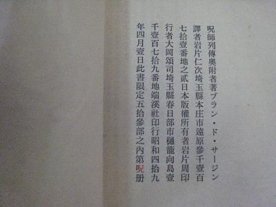 jyushi005.jpg