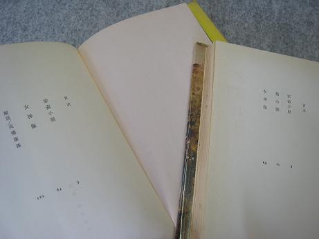 kachiku003.jpg