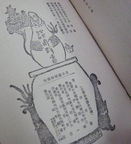 kanraku003.jpg