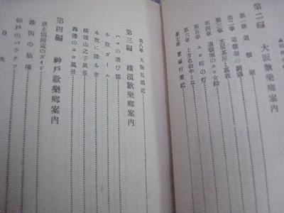 kanraku004.jpg