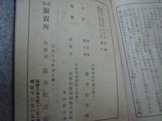 kuji003.jpg