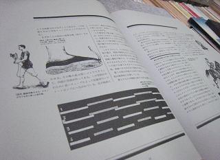 kuukan003.jpg