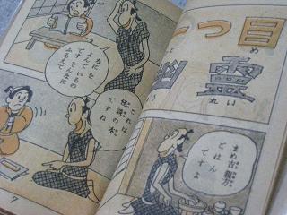 manga007.jpg