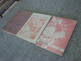 manga008.jpg
