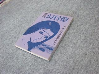 manga009.jpg