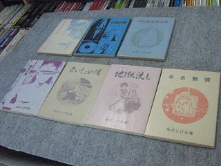 manga010.jpg