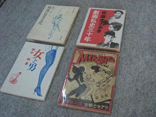 manga012.jpg