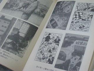 manga013.jpg