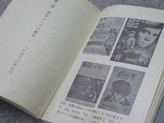 manga014.jpg