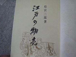 matsumiya002.jpg