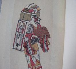 matsumiya004.jpg