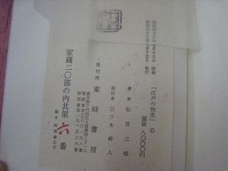 matsumiya005.jpg