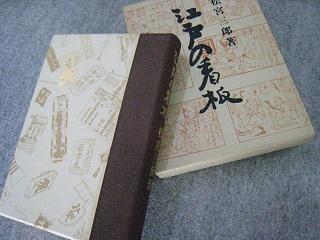 matsumiya006.jpg