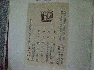matsumiya008.jpg