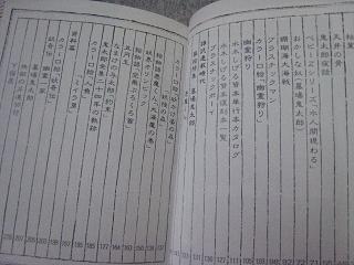 mizuki005.jpg