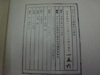 mizuki010.jpg