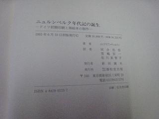 nu003.jpg