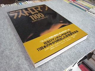 porn001.jpg