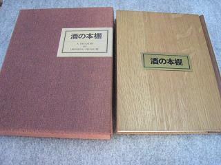 sake001.jpg