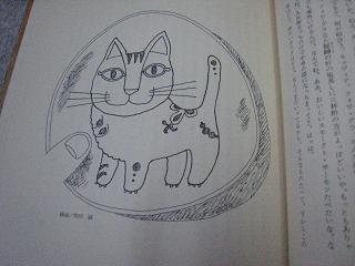 sake004.jpg