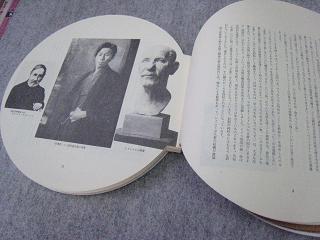 sake007.jpg