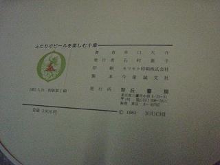 sake008.jpg