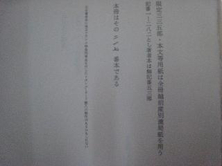 sasaki004.jpg