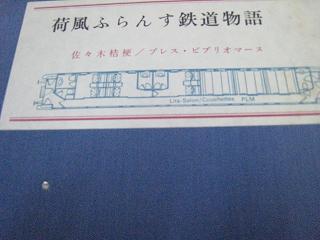 sasaki005.jpg