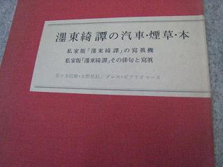 sasaki006.jpg