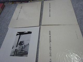sasaki007.jpg