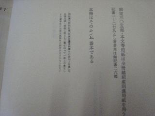 sasaki008.jpg
