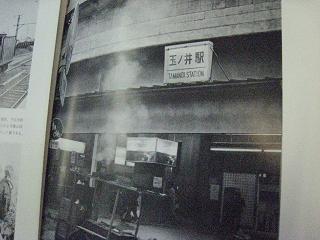 sasaki009.jpg