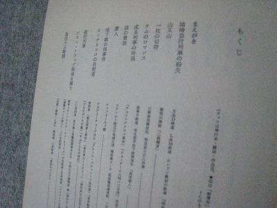 sasaki012.jpg