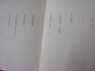 shika002.jpg